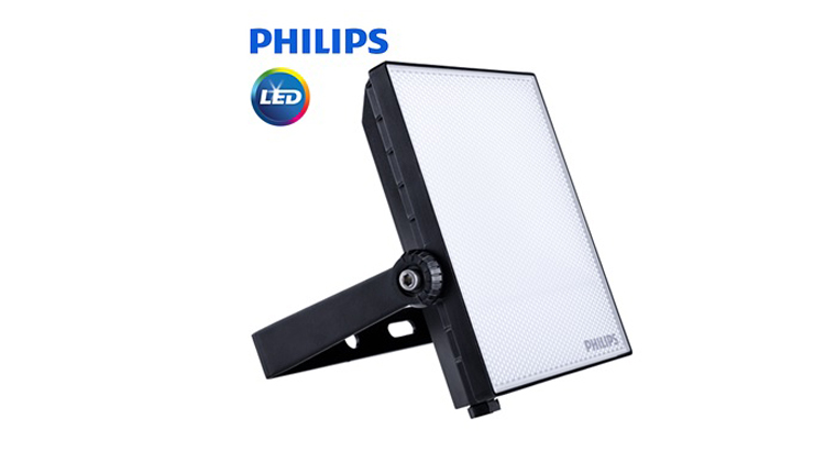Jual Lampu LED Sorot PHILIPS 50W / 50 W – LED
